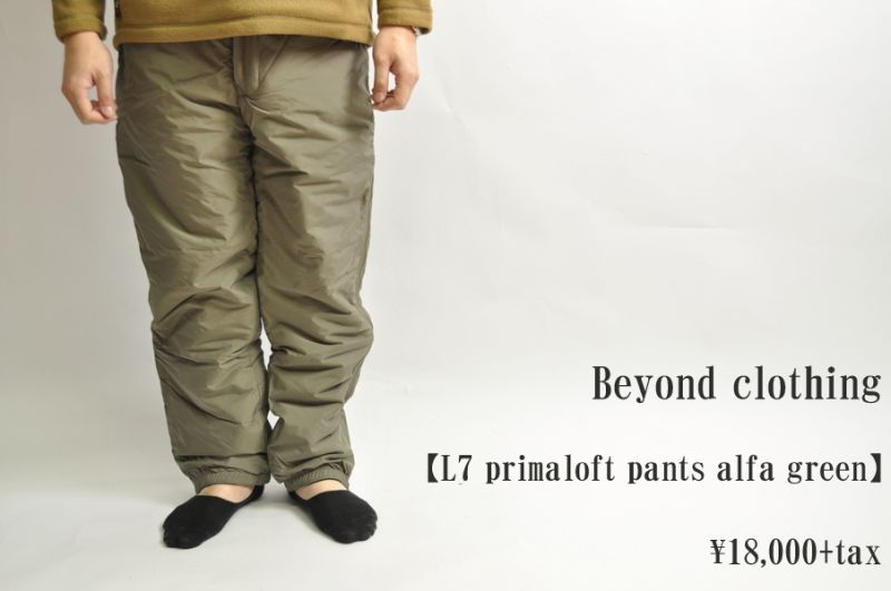 画像1: Beyond clothing L7 primaloft pants alfa green ミリタリー メンズ 人気 通販