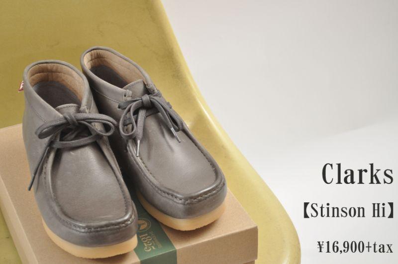 画像1: Clarks Stinson Hi GRY メンズ 人気 通販