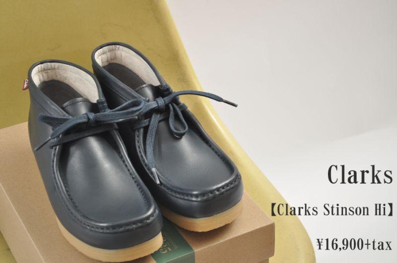 画像1: Clarks Stinson Hi NVY メンズ 人気 通販