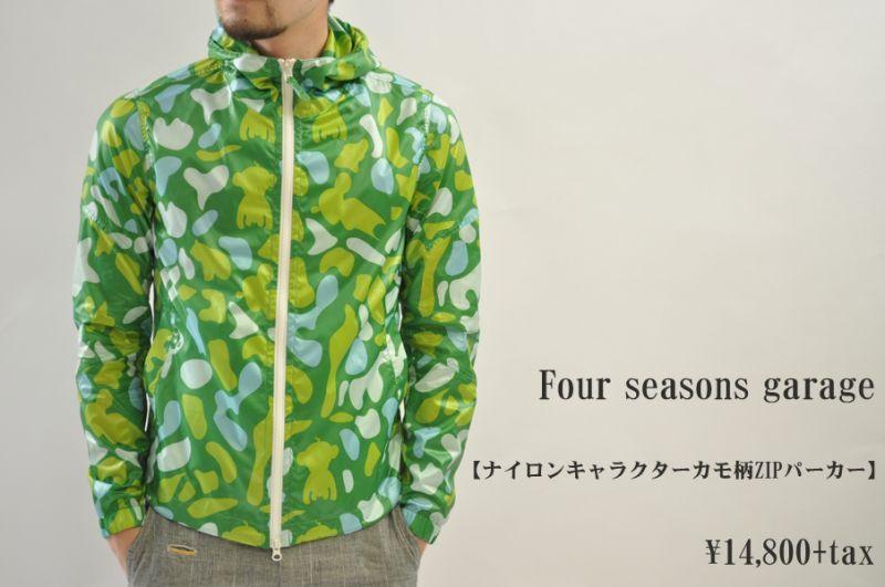 画像1: Four seasons garage  ナイロンキャラクターカモ柄ZIPパーカー メンズ 人気 通販