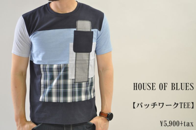 画像1: HOUSE OF BLUES パッチワークTEE メンズ 人気 通販