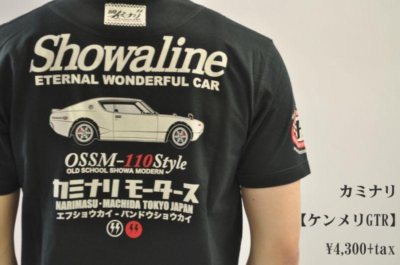 画像1: カミナリ KAMINARI Tシャツ ケンメリGTR ブラック KMT-149 通販 メンズ カミナリ族