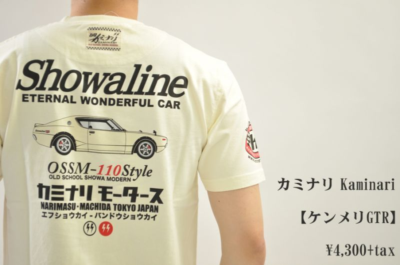 画像1: カミナリ KAMINARI Tシャツ ケンメリGTR ホワイト KMT-149 通販 メンズ カミナリ族