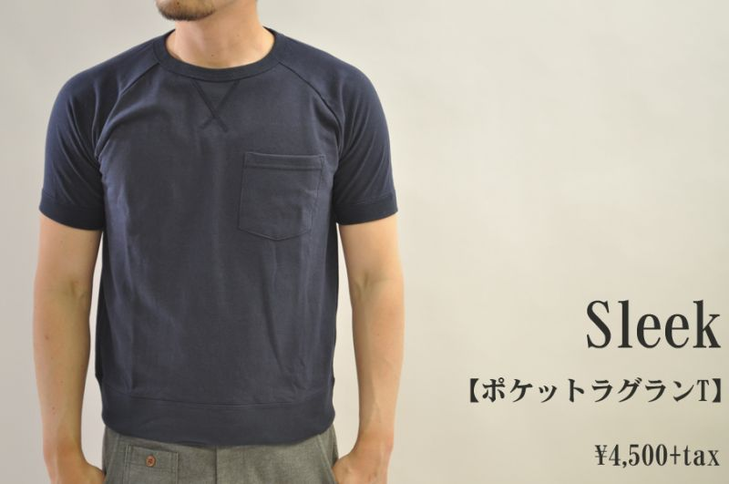 画像1: Sleek ポケットラグランT ネイビー メンズ 人気 通販