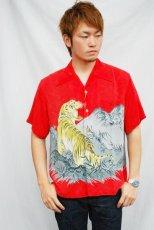 画像1: LaLa Kai ララカイ 和柄 アロハシャツ HL-050 Tora セール!! (1)