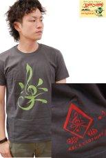 画像1: ケイズクロージング Tシャツ 音楽は楽しい2♪(チャコール) (1)