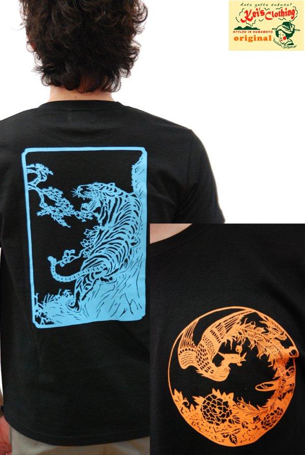 画像1: ケイズクロージング Tシャツ 虎と鳳凰(ブラック) (1)