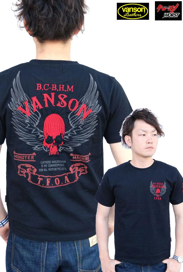 画像1: VANSON VANSON×クローズ×WORST コラボTシャツ TFOA×VANSON Tシャツ (1)