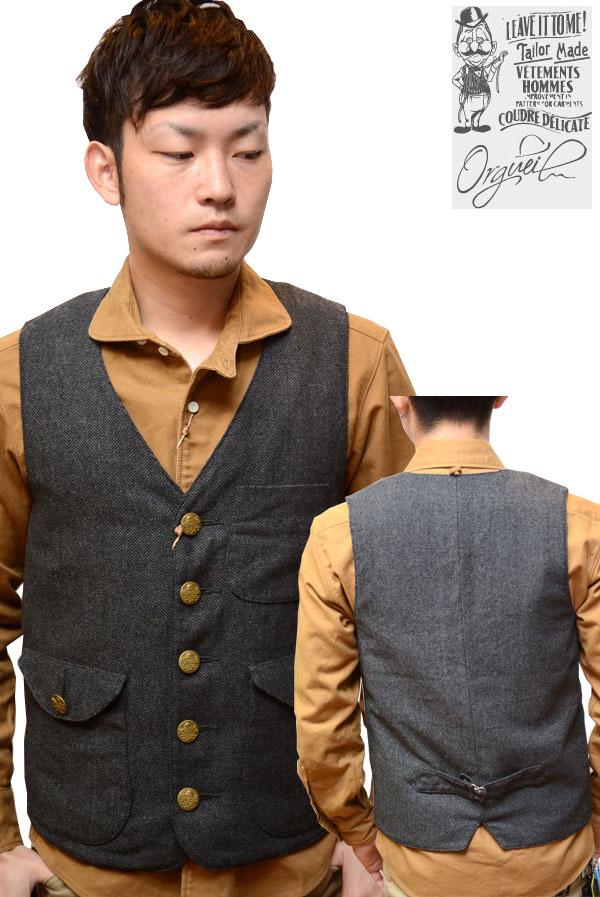 画像1: ORGUEIL オルゲイユ Hunting Vest (1)