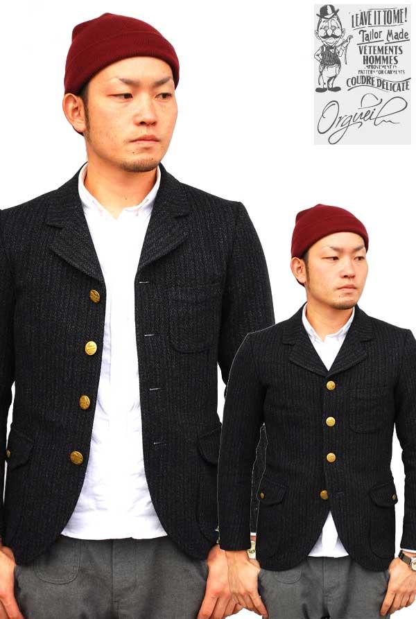 画像1: ORGUEIL/オルゲイユ Homespun Tweed Jacket (1)