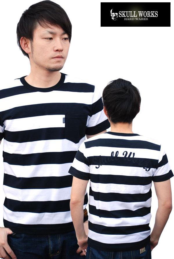 画像1: SKULL WORKS スカルワークス Tシャツ S.W.ボーダー メンズ 人気 通販 ブランド (1)