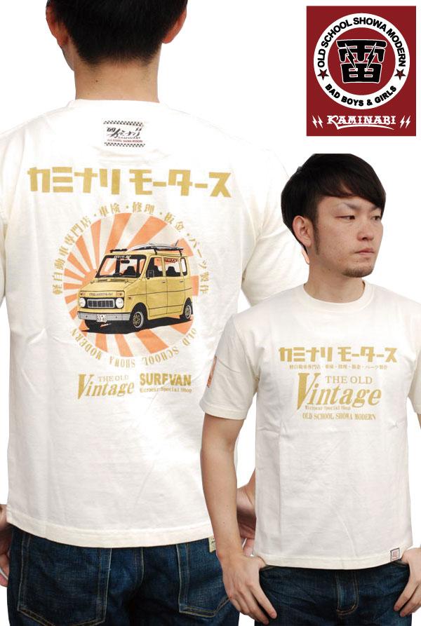 画像1: カミナリ KAMINARI カミナリモータース Tシャツ カミナリモータース 軽自動車専門店 KMT-61 WHITE 通販 メンズ カミナリ族 (1)