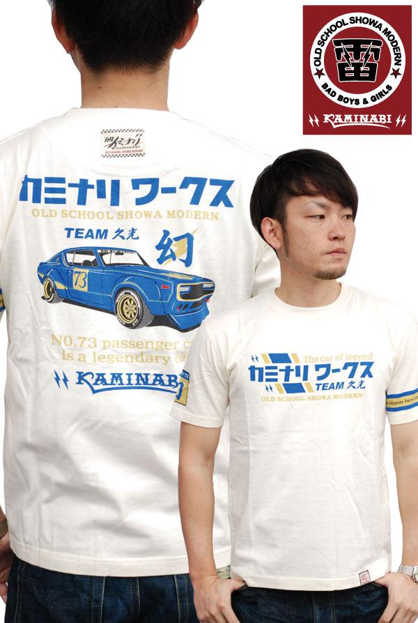 画像1: カミナリ KAMINARI カミナリモータース Tシャツ カミナリワークス ケンメリ KMT-56 WHITE 通販 メンズ カミナリ族 (1)
