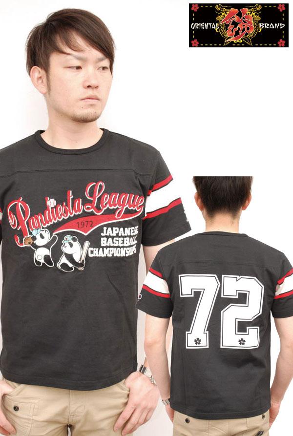 画像1: 錦 PANDIESTA JAPAN Tシャツ メンズ 通販 人気 和柄 (1)