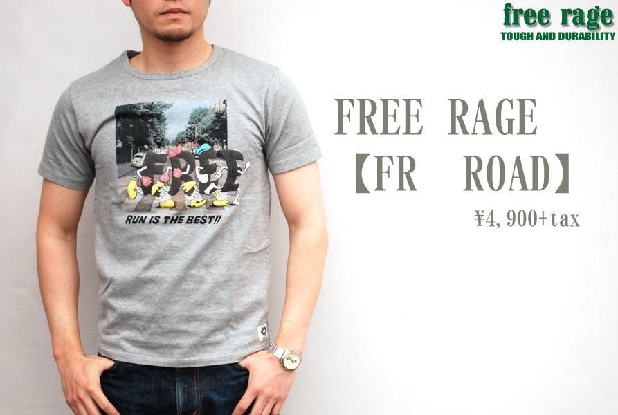 画像1: FREE RAGE フリーレイジ FR ROAD Tシャツ GRY 214AC402-C メンズ 通販 人気 (1)