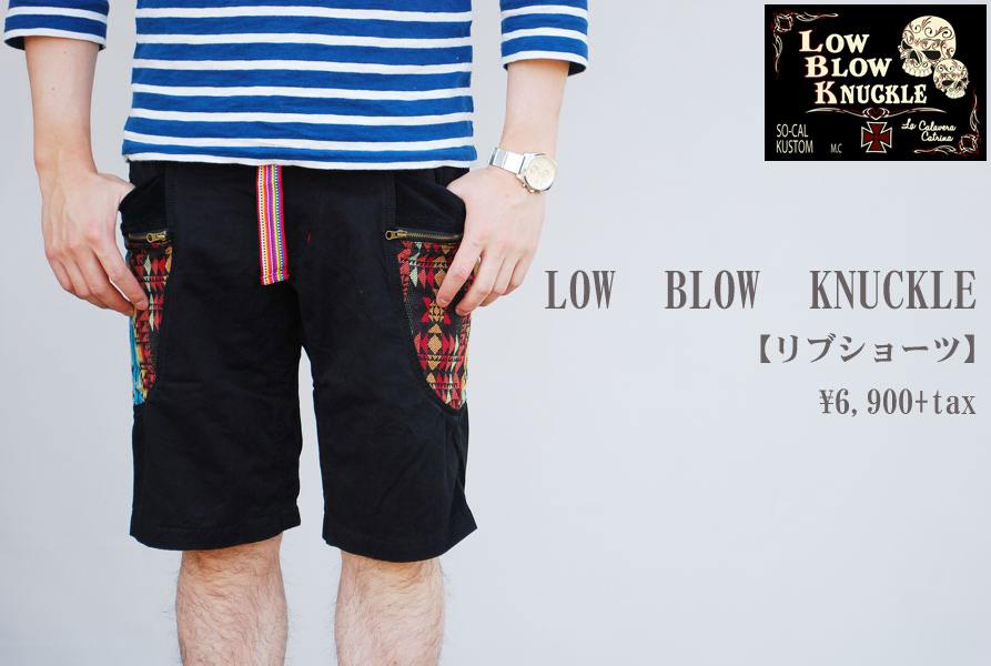 画像1: LOW BLOW KNUCKLE リブショーツ ブラック メンズ 人気 通販 (1)