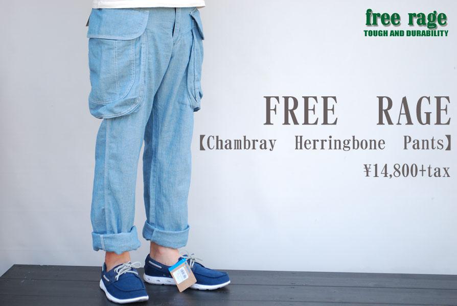 画像1: FREE RAGE Chambary Harringbone Pants メンズ 通販 人気 (1)