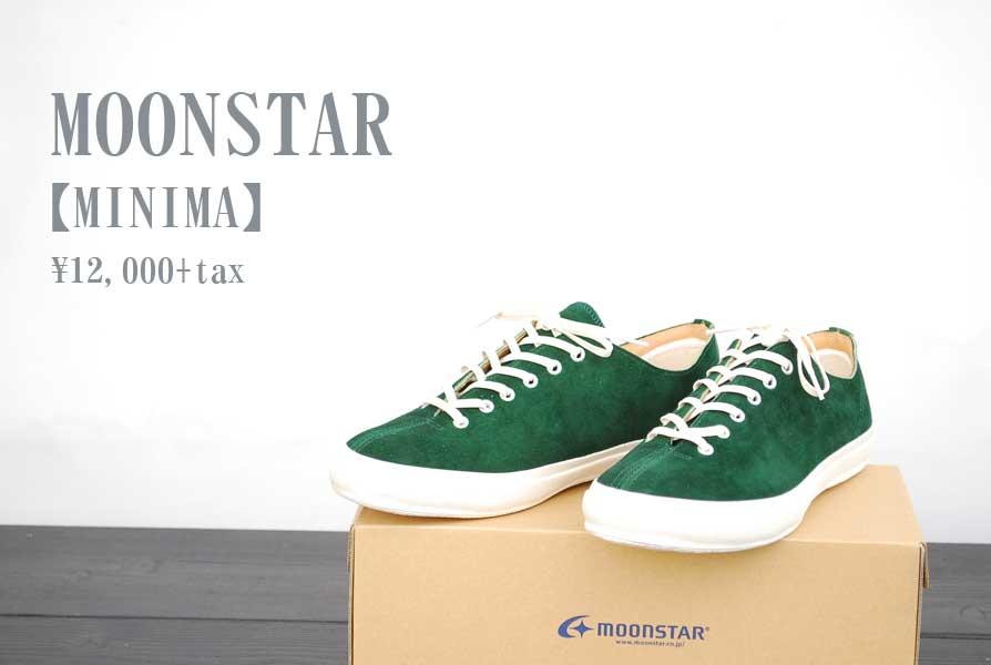画像1: MOONSTAR MINIMA GREEN メンズ 通販 人気 スニーカー (1)