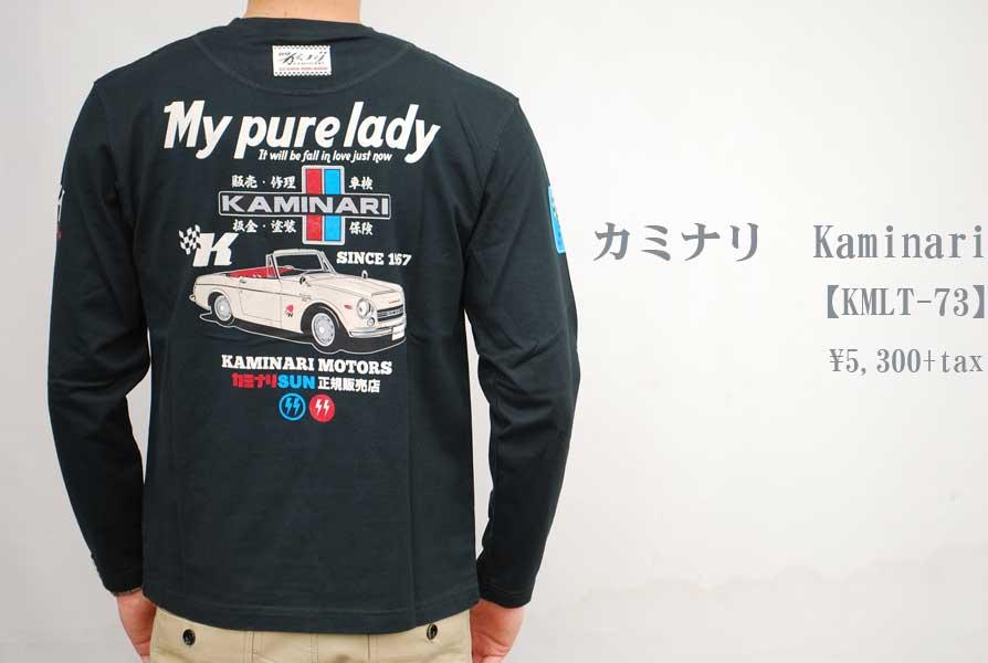 画像1: カミナリ Kaminari 長袖Tシャツ 「My Pure Lady Part II 」KMLT-73 BLACK エフ商会 メンズ 通販 人気 カミナリ族 (1)