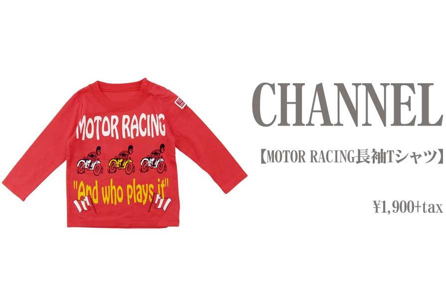 画像1: CHANNEL MOTOR RACING長袖Tシャツ 子供服 人気 通販 (1)