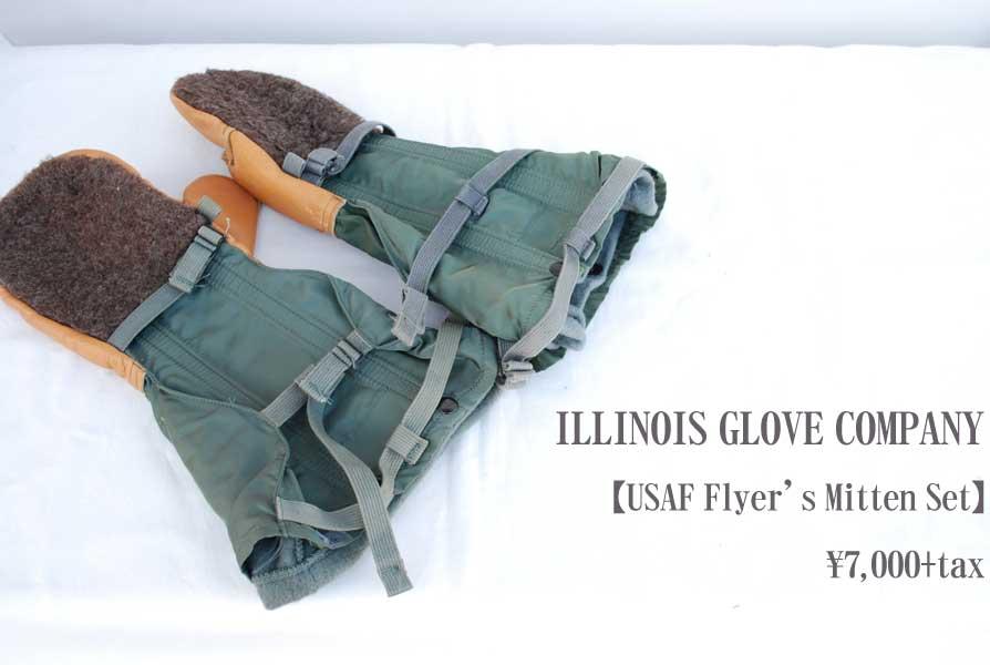 画像1: ILLINOIS GLOVE COMPANY 「USAF Flyer's Mitten Set」 ミリタリー グローブ (1)