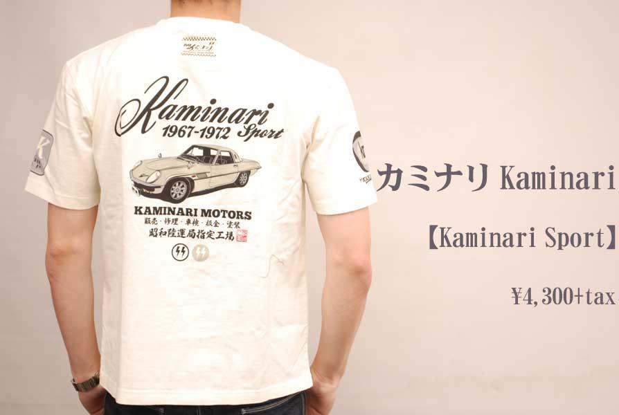 画像1: カミナリ KAMINARI Tシャツ Kaminari Sport ホワイト 通販 メンズ カミナリ族 (1)