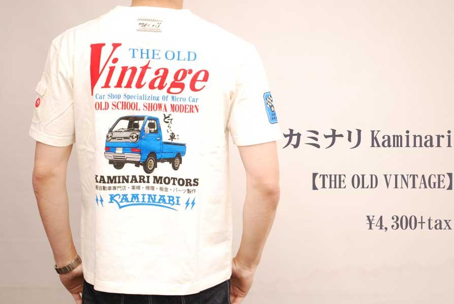 画像1: カミナリ KAMINARI Tシャツ THE OLD VINTAGE ホワイト 通販 メンズ カミナリ族 (1)