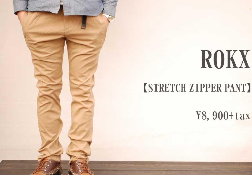 画像1: ROKX STRETCH ZIPPER PANT メンズ 人気 通販 (1)