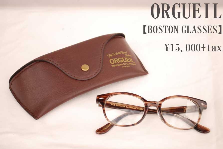 画像1: ORGUEIL オルゲイユ BOSTON GLASSES 小物 人気 通販 (1)