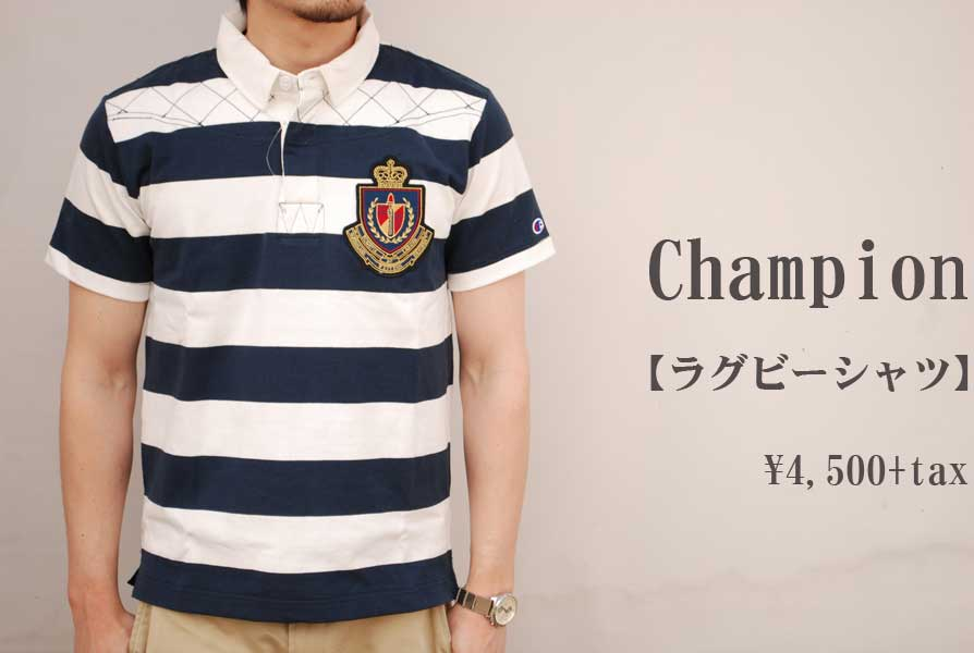 画像1: Champion ラグビーシャツ ネイビー メンズ 人気 通販 (1)