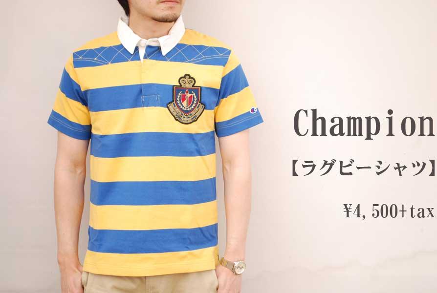 画像1: Champion ラグビーシャツ イエロー メンズ 人気 通販 (1)