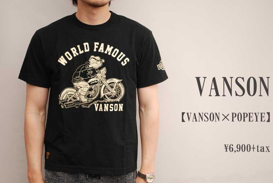 画像1: VANSON VANSON×POPEYEコラボTシャツ ブラック メンズ 人気 通販 (1)