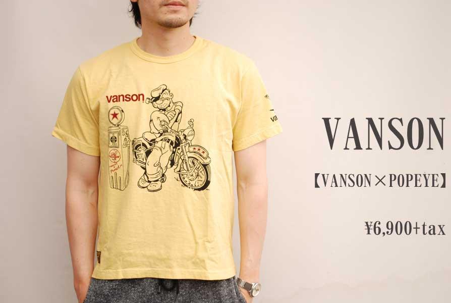 画像1: VANSON VANSON×POPEYEコラボTシャツ イエロー メンズ 人気 通販 (1)
