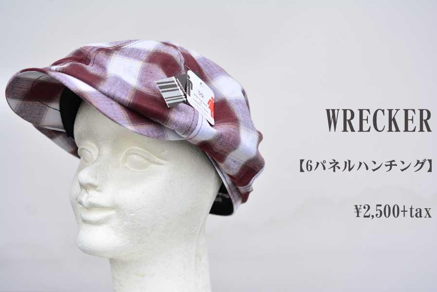 画像1: WRECKER 6パネルハンチング レッド 帽子 人気 通販 (1)