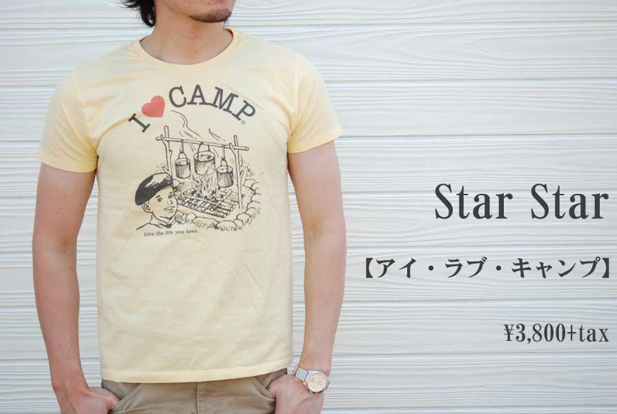 画像1: Star Star アイ・ラブ・キャンプ 半袖Tシャツ 人気 通販 (1)
