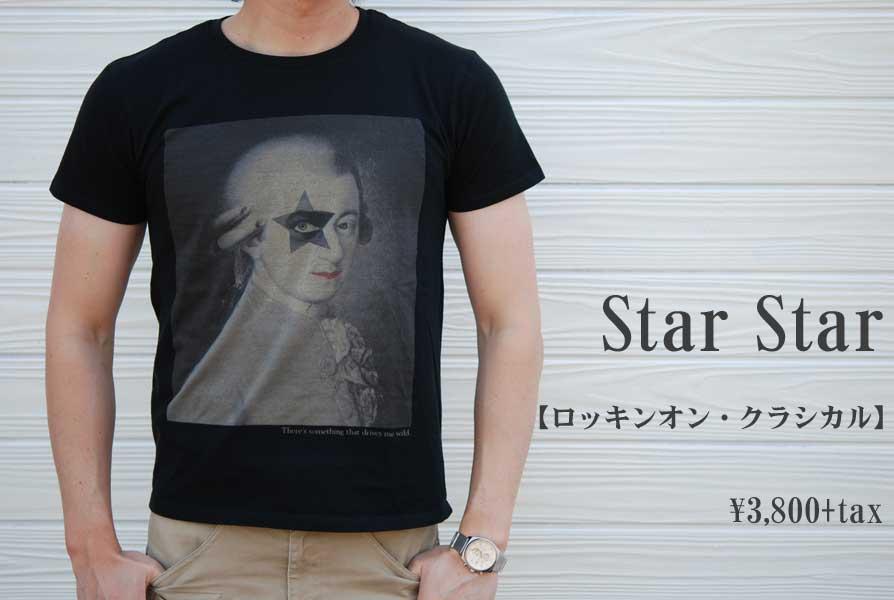 画像1: Star Star ロッキンオン・クラシカル(モーツァルト) 半袖Tシャツ 人気 通販 (1)