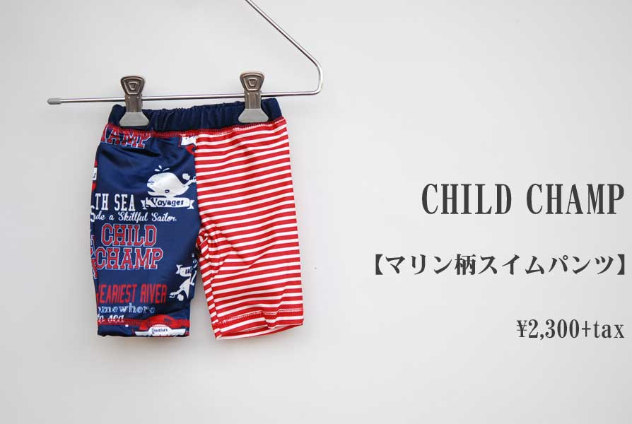 画像1: CHILD CHAMP マリン柄スイムパンツ 子供服 人気 通販 (1)