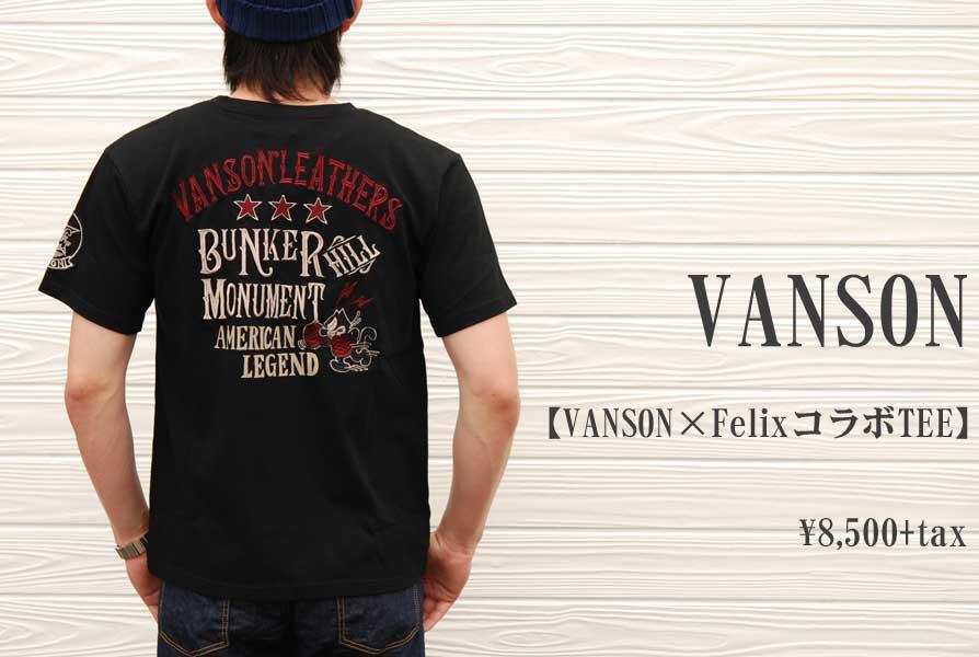 画像1: VANSON FelixコラボBOXING ブラック メンズ 人気 通販 (1)