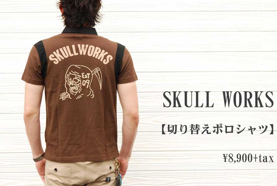 画像1: SKULL WORKS 切り替えポロシャツ メンズ 人気 通販 (1)