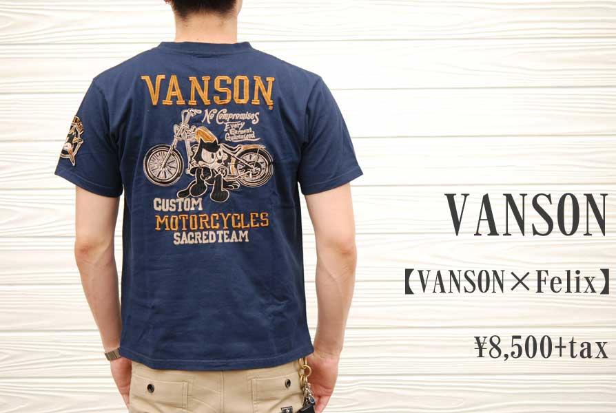 画像1: VANSON VANSON×Felix Tシャツ ネイビー メンズ 人気 通販 (1)