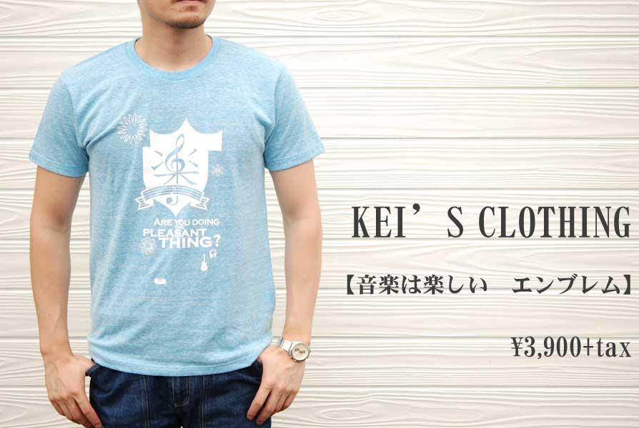 画像1: KEI'S CLOTHING ケイズクロージング 音楽は楽しい エンブレム 杢ブルー メンズ 人気 通販 (1)