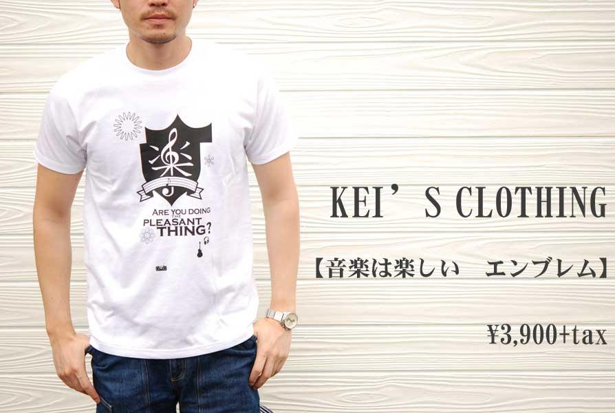 画像1: KEI'S CLOTHING ケイズクロージング 音楽は楽しい エンブレム ホワイト メンズ 人気 通販 (1)