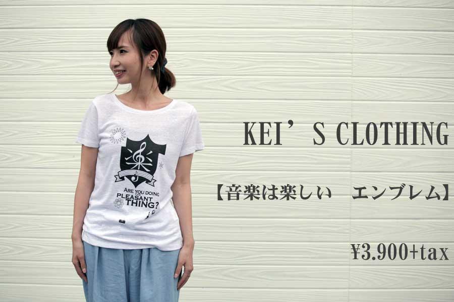 画像1: KEI'S CLOTHING ケイズクロージング 音楽は楽しい エンブレム ホワイト レディース 人気 通販 (1)