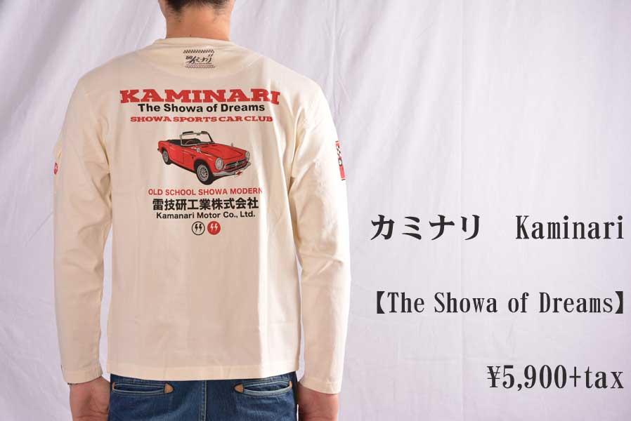 画像1: カミナリ Kaminari 長袖Tシャツ The Showa of Dreams KMLT-100 WHITE エフ商会 メンズ 通販 人気 カミナリ族 (1)