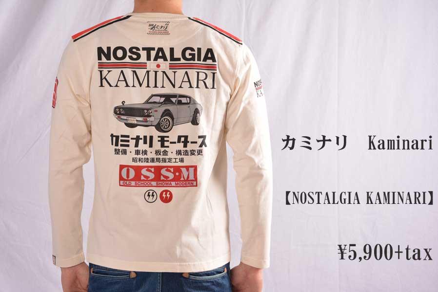 画像1: カミナリ Kaminari 長袖Tシャツ NOSTALGIA KAMINARI KMLT-104 WHITE エフ商会 メンズ 通販 人気 カミナリ族 (1)