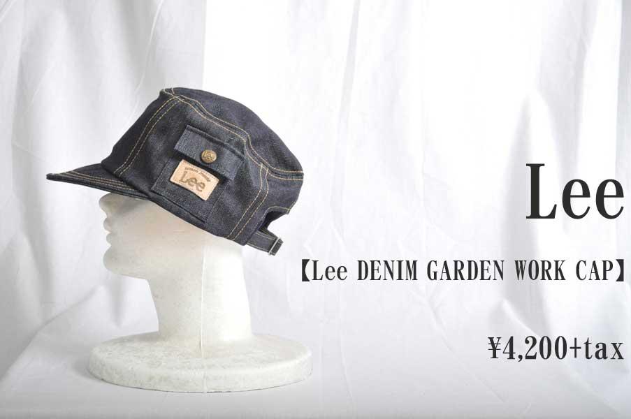 画像1: Lee DENIM GARDEN WORK CAP 帽子 小物 雑貨 人気 通販 (1)