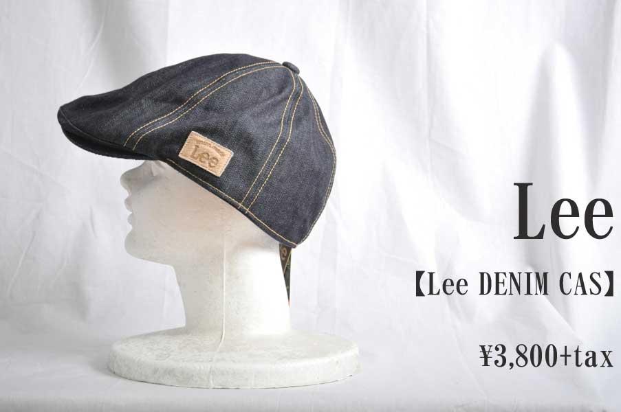 画像1: Lee DENIM CAS 帽子 小物 雑貨 人気 通販 (1)