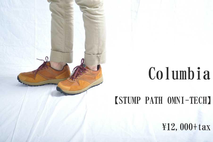 画像1: Columbia コロンビア STUMP PATH OMNI-TECH メンズ 人気 通販 (1)