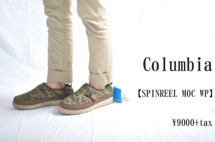 画像1: Columbia コロンビア SPINREEL MOC WP メンズ 人気 通販 (1)