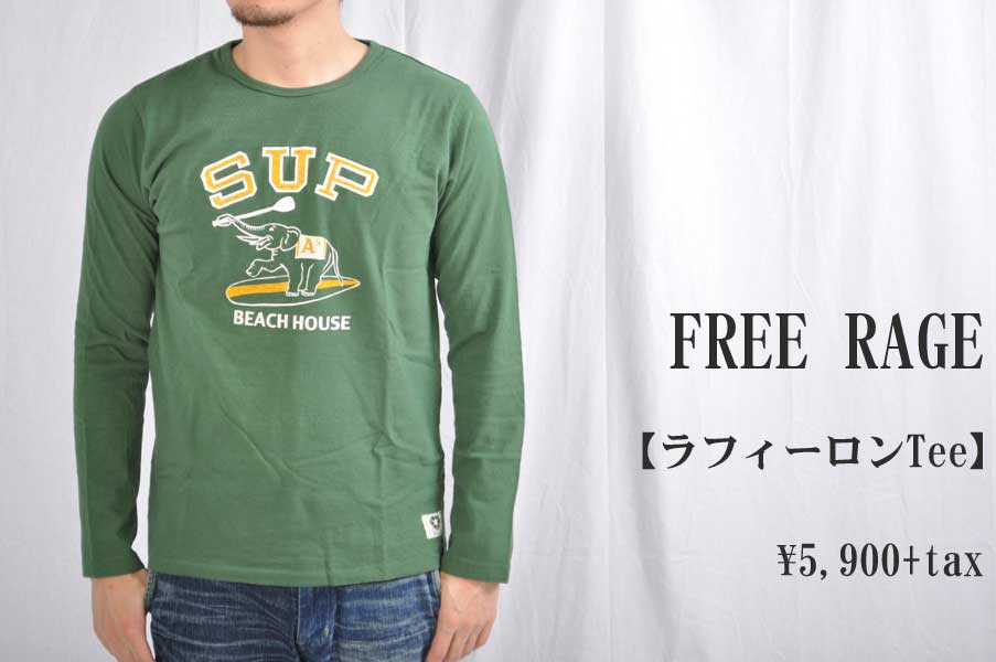 画像1: FREE RAGE フリーレイジ ラフィーロンTee メンズ 人気 通販 (1)